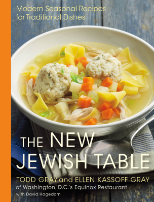 The NEW JEWISH TABLE by Ellen and Todd Gray