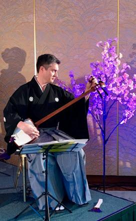 Kyoto musician